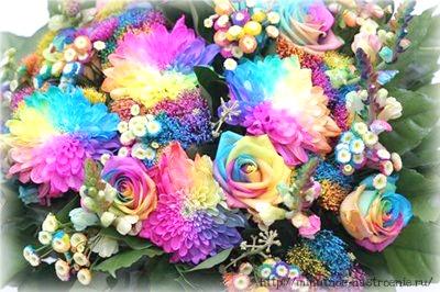 Радужные цветы 14