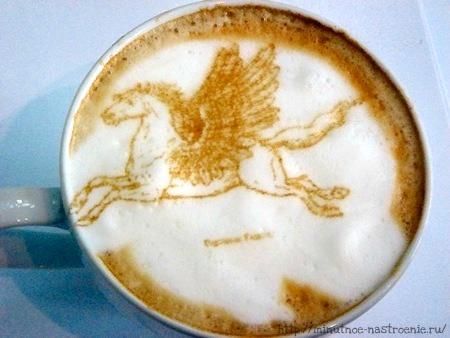 Красивые кофейные рисунки конь-пегас