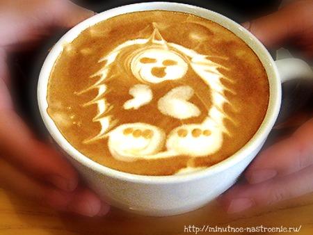 Красивые кофейные рисунки непонятно кто, но вроде ежик