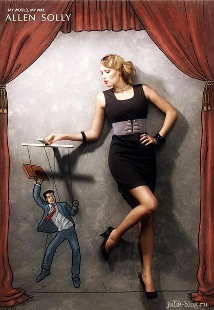 Фотографии Allen Solly девушка играет с мужчиной