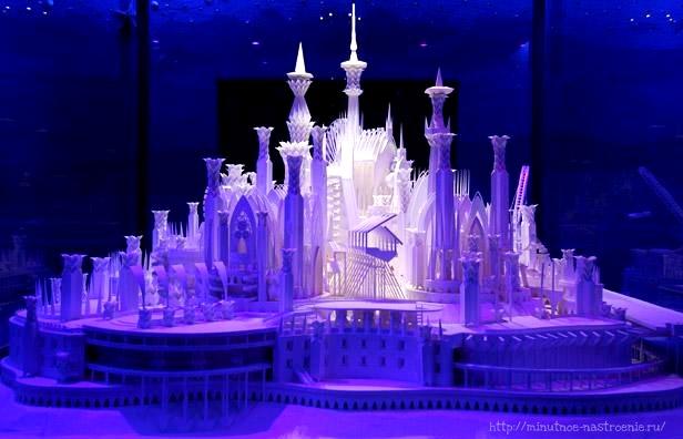 волшебный замок Ватару Итоу