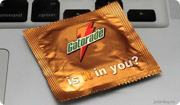 Презервативы известных брендов  гаторейд - картинка