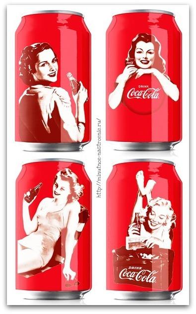 Праздничная кока-кола винтаж