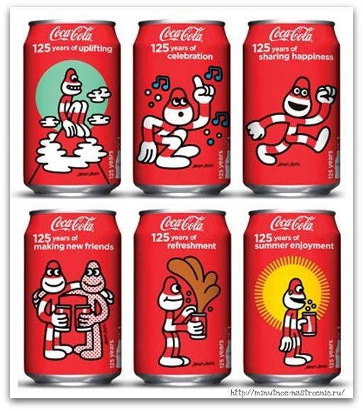 Праздничная кока-кола лягушки