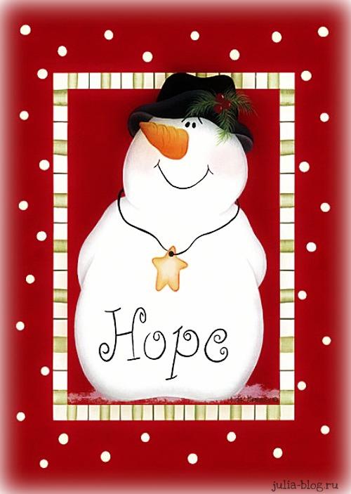 снеговик улыбается HOPC рисунок