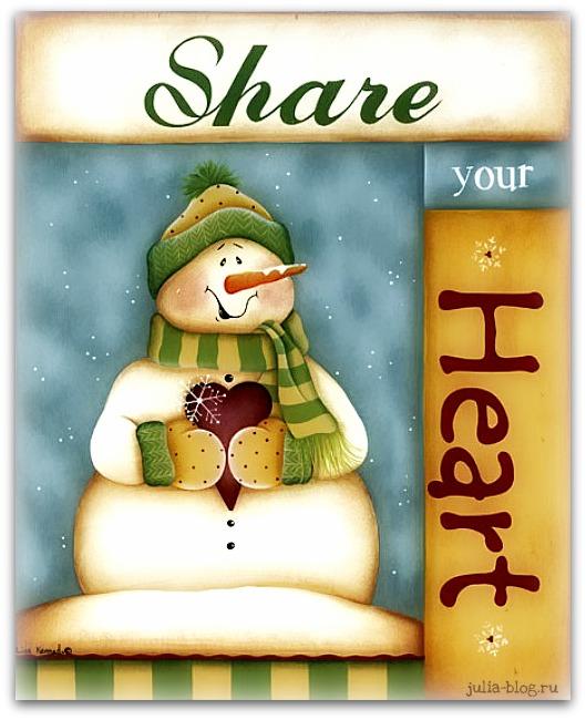снеговик с сердцем рисунок