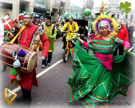 карнавал в честь дня святого патрика