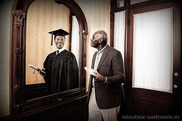 дед смотрит  в зеркало -отражается молодой выпускник