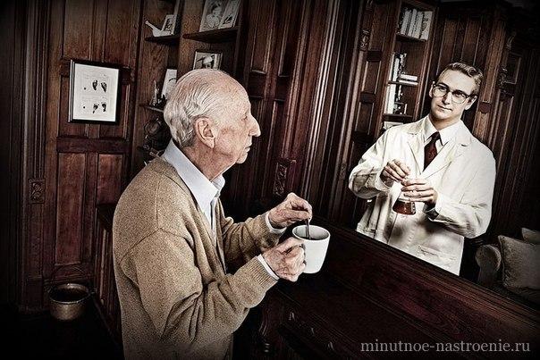 дедушка в молодости химик