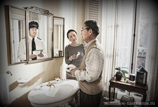 пожилой мужчина в прошлом полицейский