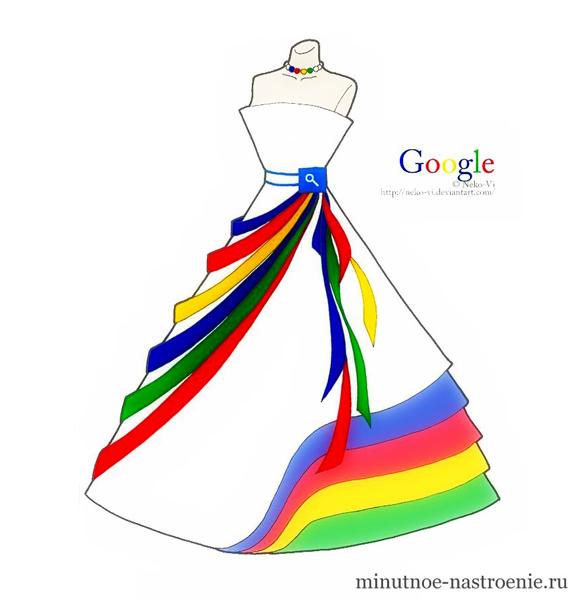 Выпускное платье Google