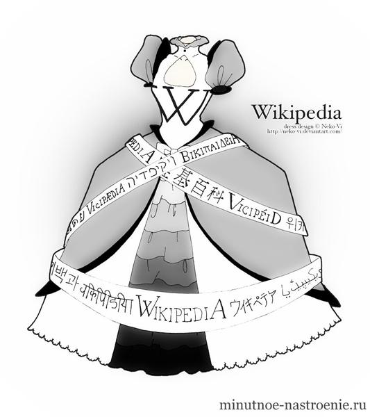 Выпускное платье Wikipedia