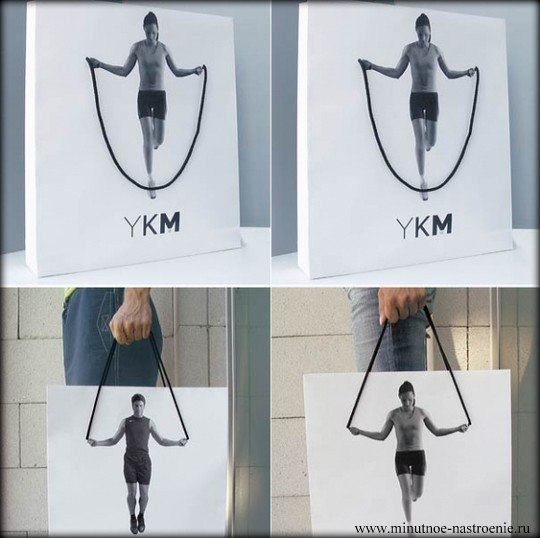 пакет девушка прыгает через скакалку