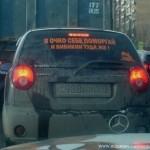 Надписи на автомобилях в очко себе поморгай и бибикни туда же