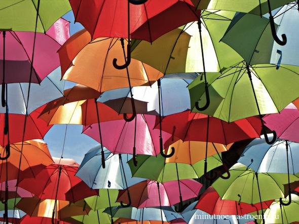 зонтики в португалии