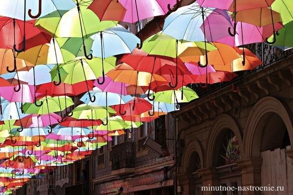 Umbrella Sky в португалии