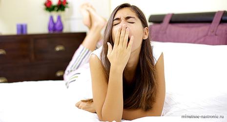 Почему люди зевают  фото