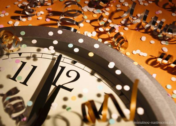 как празднуют новый год в россии картинка