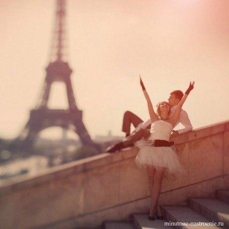 http://minutnoe-nastroenie.ru/wp-content/uploads/2013/03/Romantika-v-Parizhe-foto-2.jpg