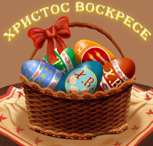 Как празднуют Пасху в России фото