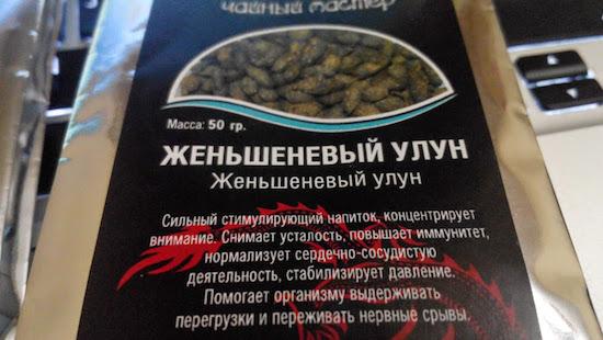 Чай Женьшеневый улун полезные свойства
