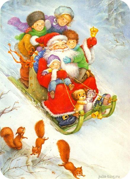 Новогодняя сказка - открытки с горки на санках - фото
