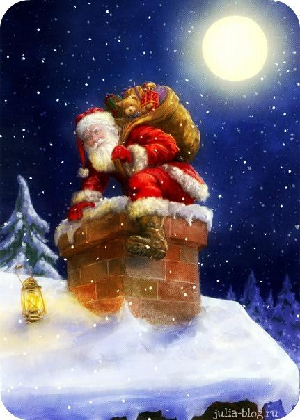 Новогодняя сказка - открытки дед мороз у трубы с подарками фото