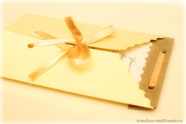 красивая открытка на праздник своими руками фото