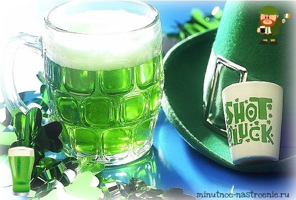 зеленое пиво в день святого патрика