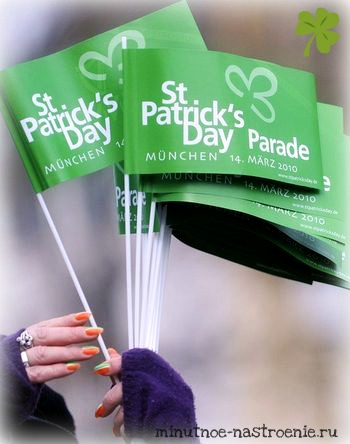 флажки в честь дня святого Патрика