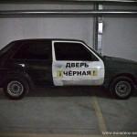 Надписи на автомобилях дверь черная