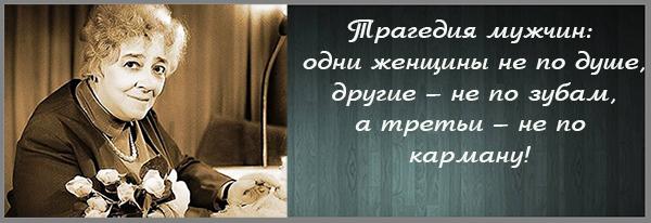 Трагедия мужчин: одни женщины не по душе, другие — не по зубам, а третьи — не по карману!